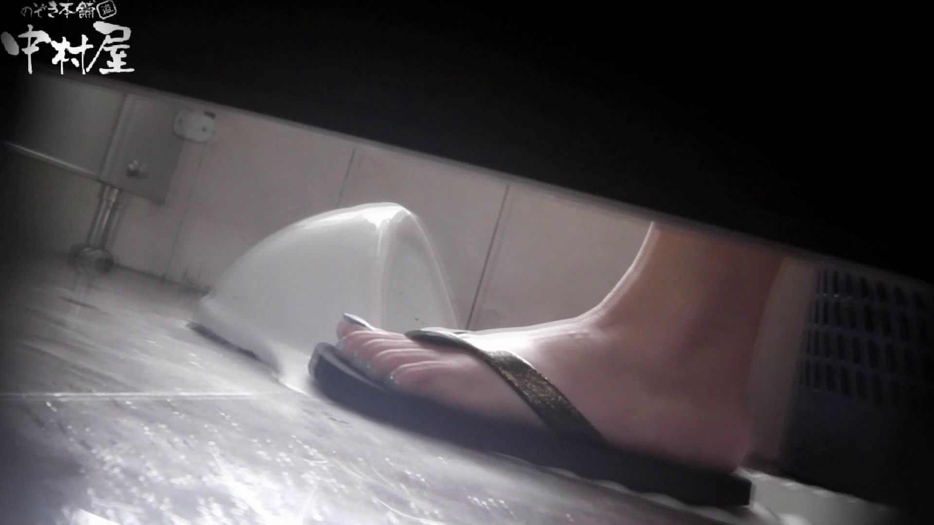世界の射窓から vol.44 お上品そうな 洗面所突入 | 美しいOLの裸体  100pic 27