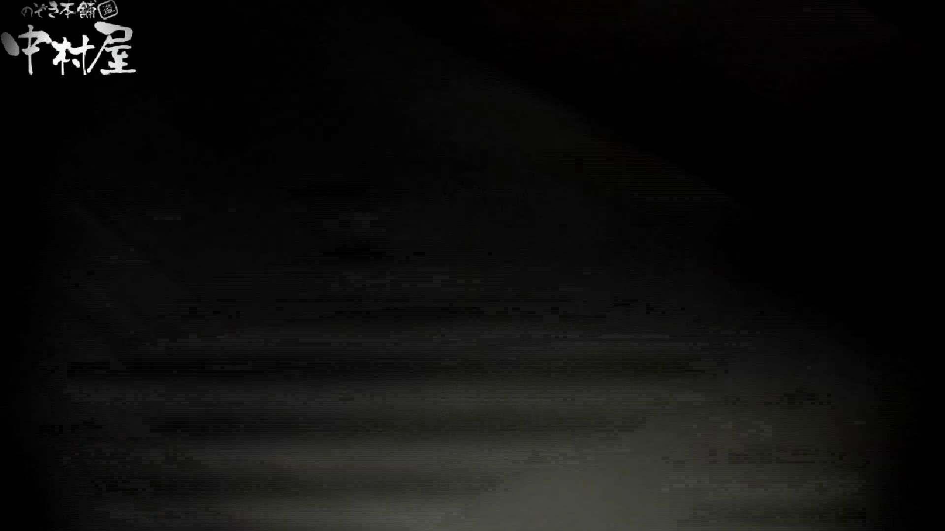 世界の射窓から vol.44 お上品そうな 洗面所突入  100pic 40