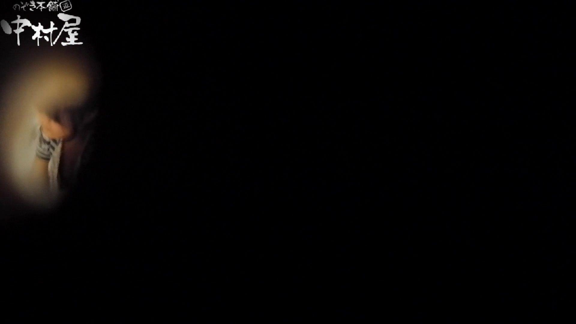 世界の射窓から vol.44 お上品そうな 洗面所突入  100pic 52