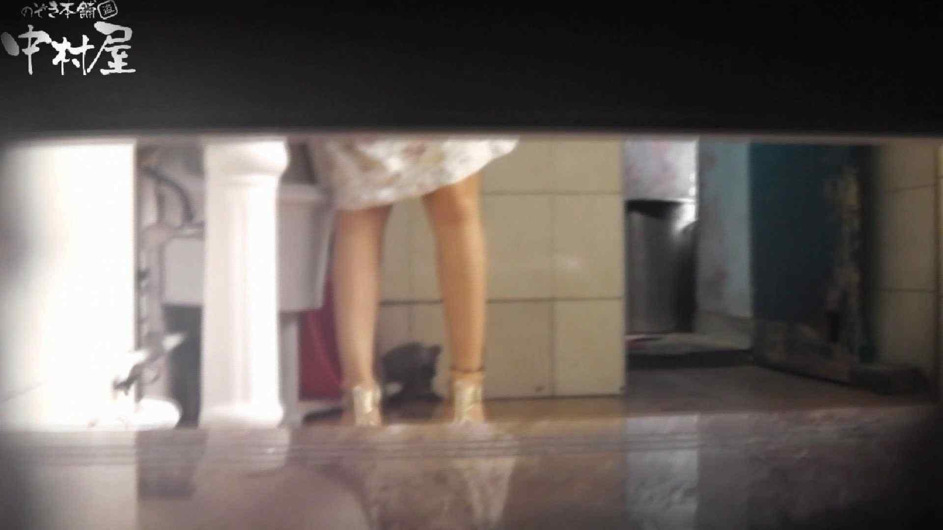 世界の射窓から vol.44 お上品そうな 洗面所突入  100pic 54