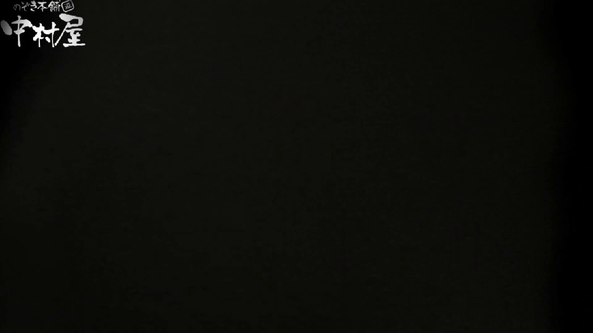 世界の射窓から vol.44 お上品そうな 洗面所突入 | 美しいOLの裸体  100pic 67