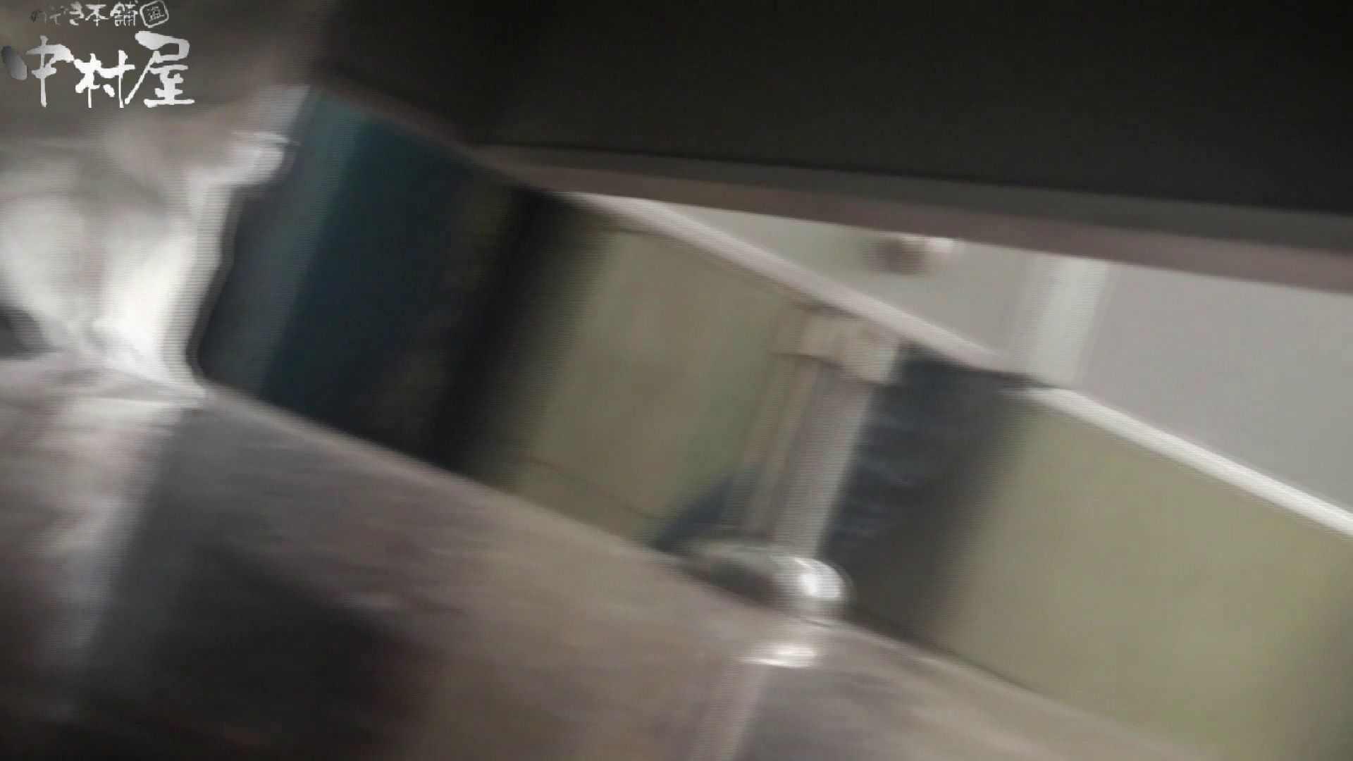 世界の射窓から vol.44 お上品そうな 洗面所突入 | 美しいOLの裸体  100pic 81