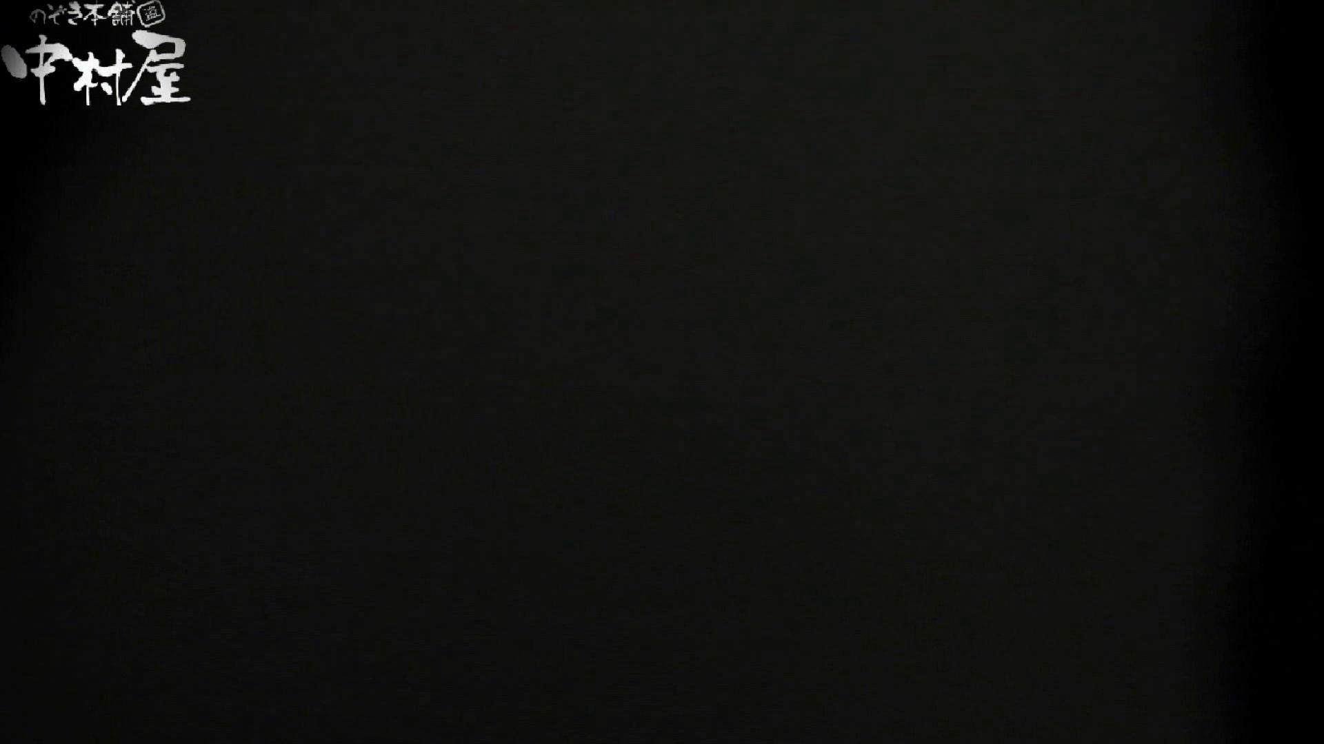 世界の射窓から vol.44 お上品そうな 洗面所突入 | 美しいOLの裸体  100pic 89