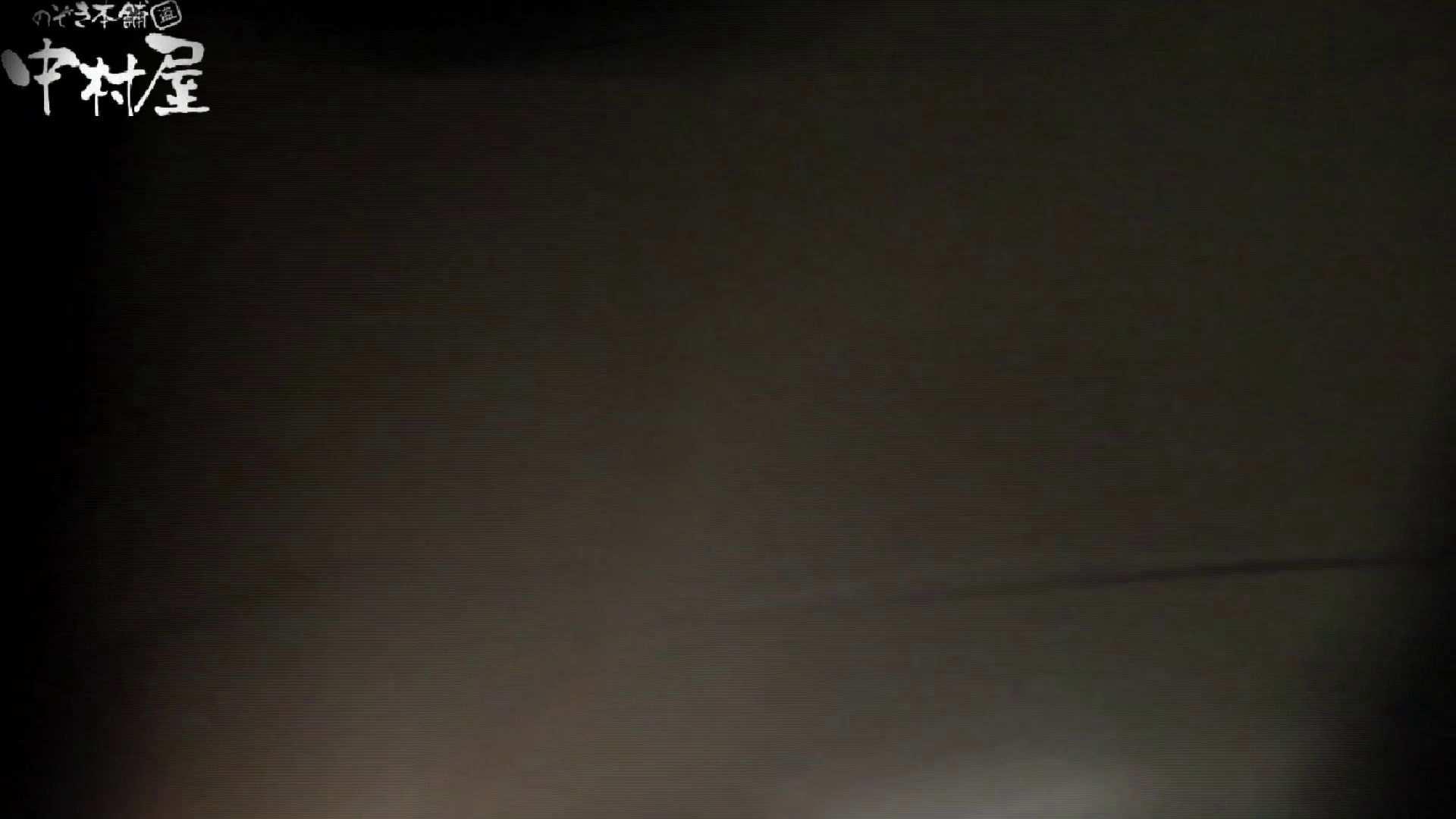 世界の射窓から vol.44 お上品そうな 洗面所突入  100pic 90