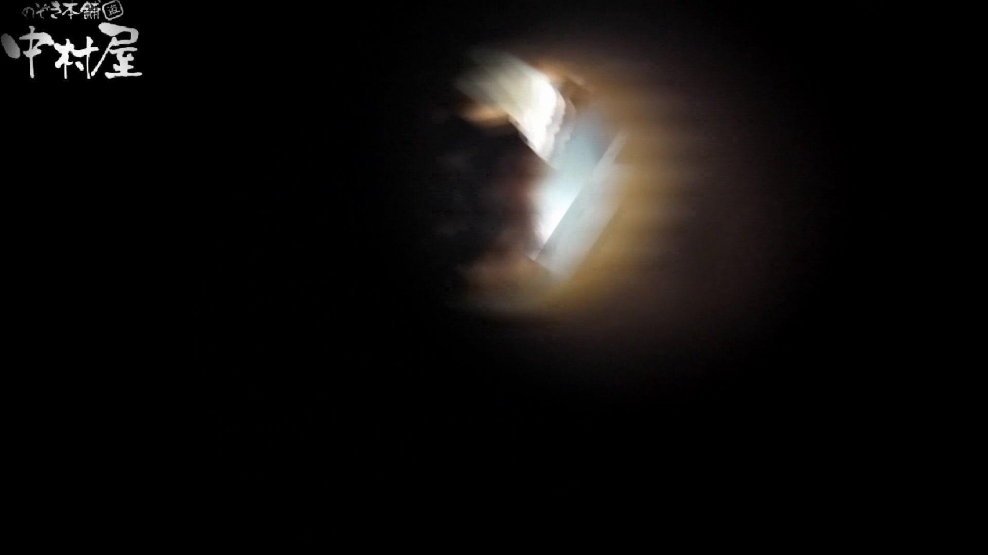 世界の射窓から vol.45 尻出しスマホ 前編 美しいOLの裸体  71pic 2