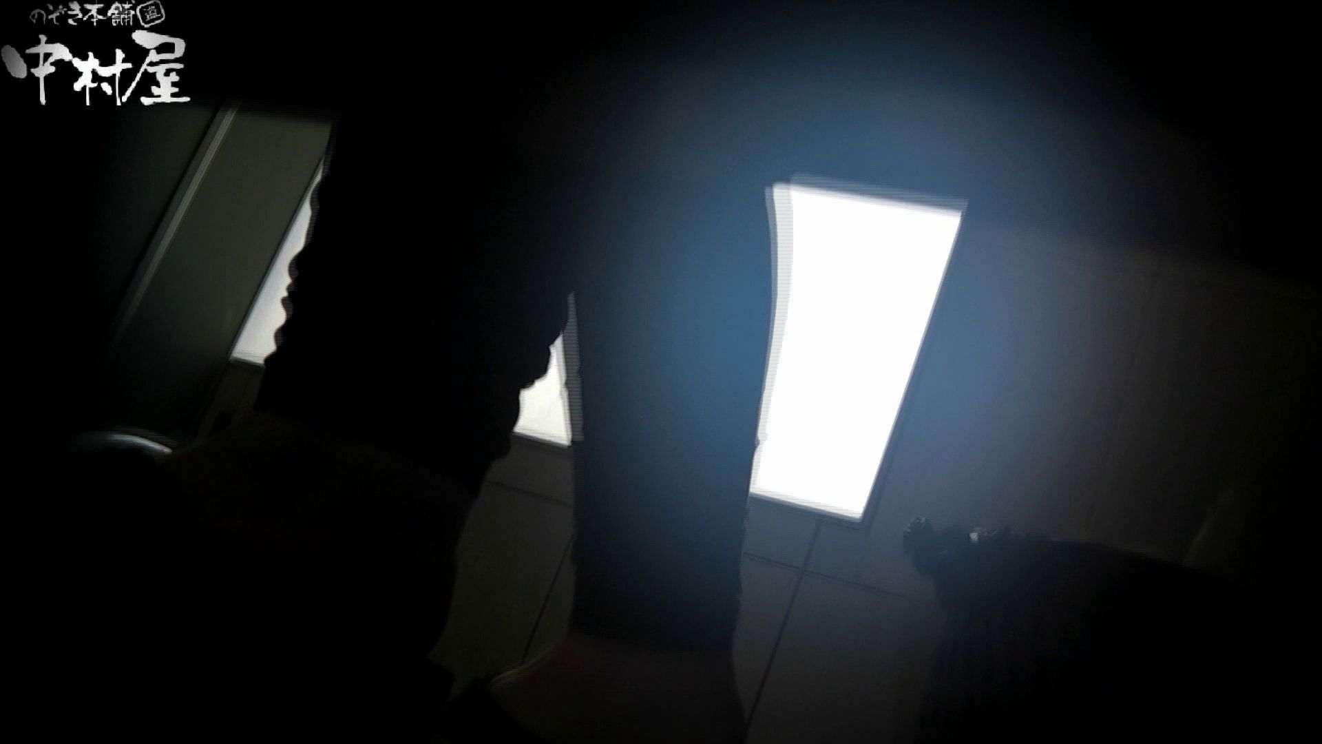 世界の射窓から vol.45 尻出しスマホ 前編 美しいOLの裸体   洗面所突入  71pic 35