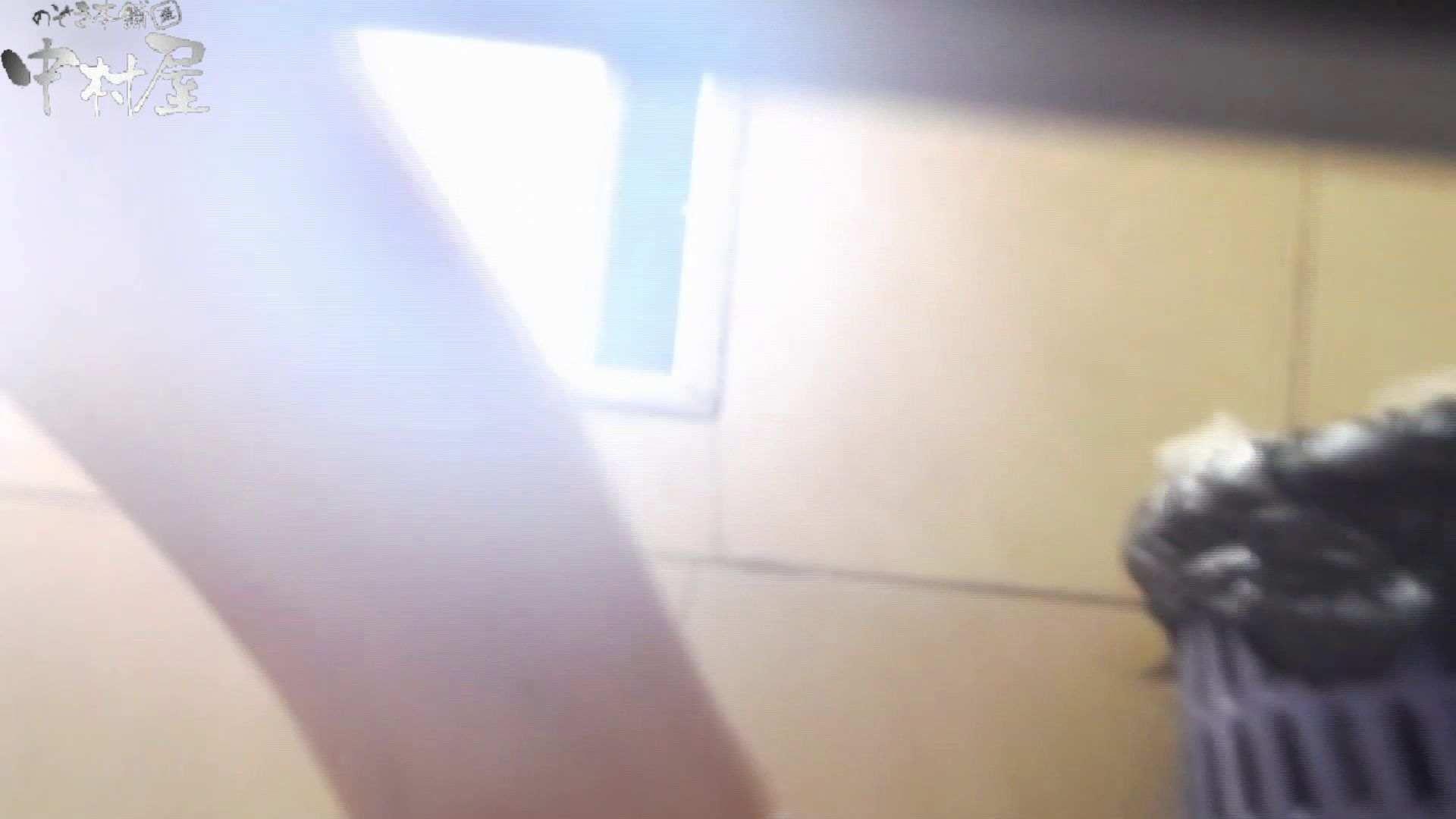 世界の射窓から vol.45 尻出しスマホ 前編 美しいOLの裸体   洗面所突入  71pic 61