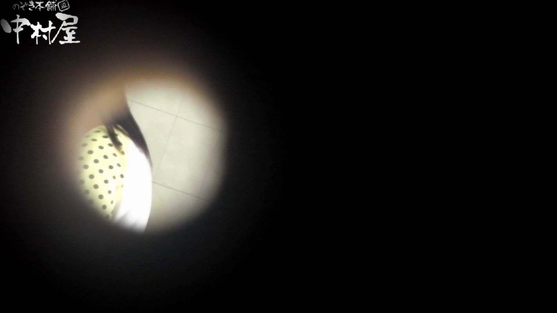 世界の射窓から vol.45 尻出しスマホ 前編 美しいOLの裸体  71pic 62