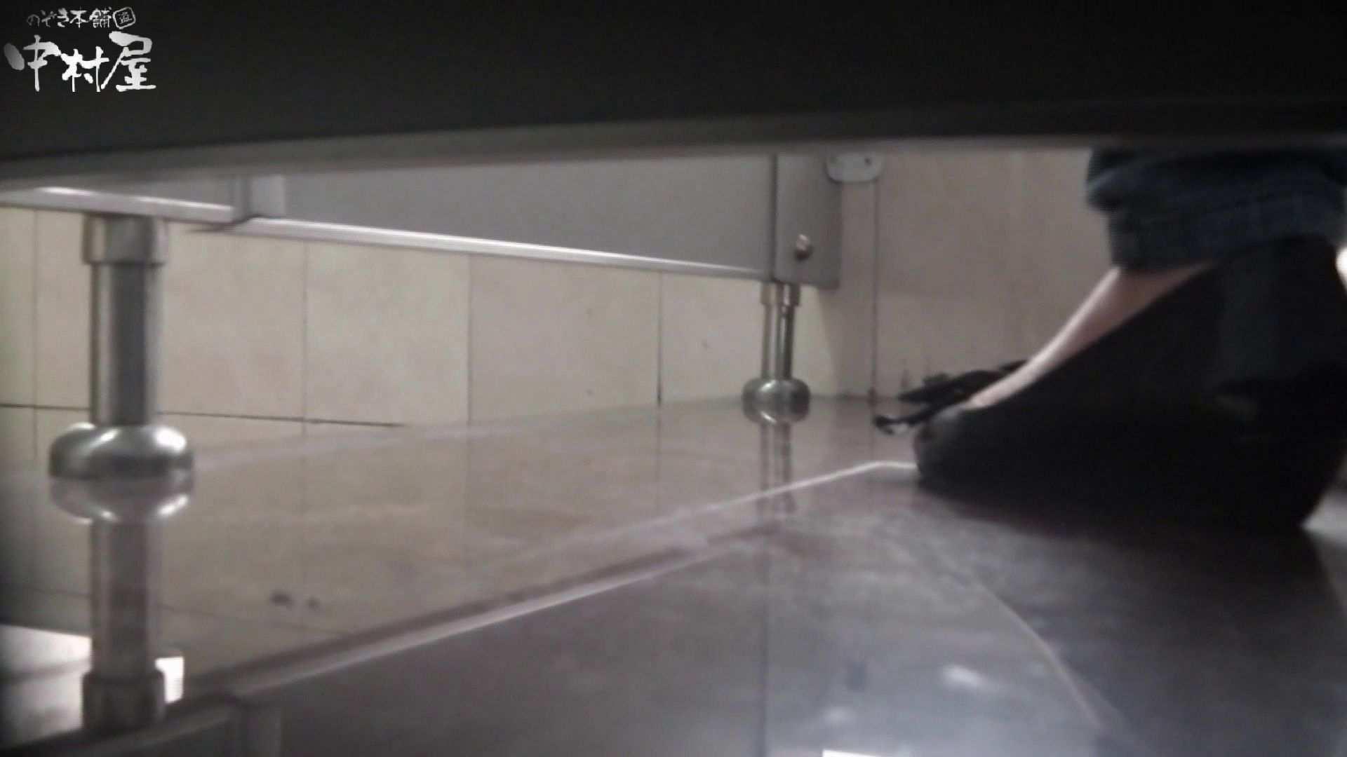 【世界の射窓から~ステーション編~】ステーション編 vol49 大がいっぱいモリモリ、ピリピリ前編 美しいOLの裸体  99pic 2