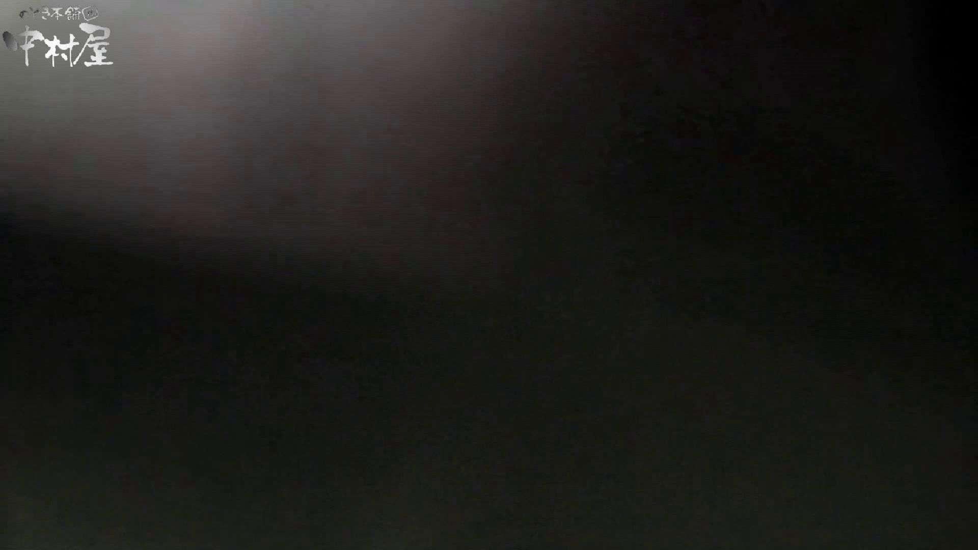 【世界の射窓から~ステーション編~】ステーション編 vol49 大がいっぱいモリモリ、ピリピリ前編 美しいOLの裸体   0  99pic 53