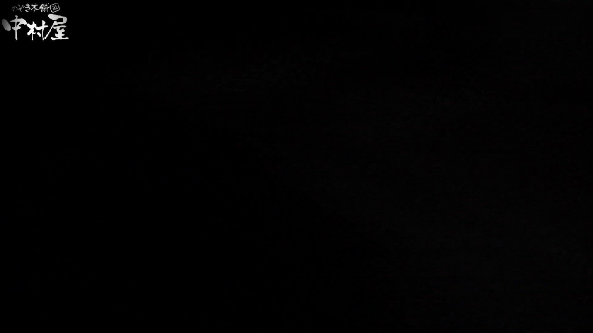 【世界の射窓から~ステーション編~】ステーション編 vol49 大がいっぱいモリモリ、ピリピリ前編 美しいOLの裸体  99pic 70