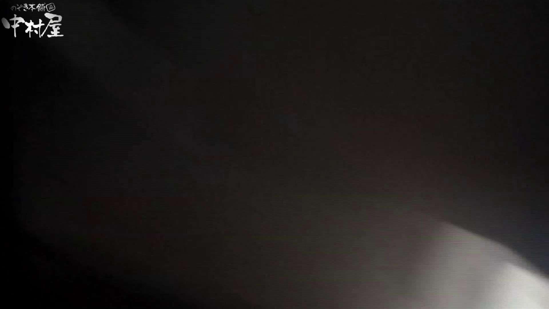 【世界の射窓から~ステーション編~】ステーション編 vol49 大がいっぱいモリモリ、ピリピリ前編 美しいOLの裸体   0  99pic 71