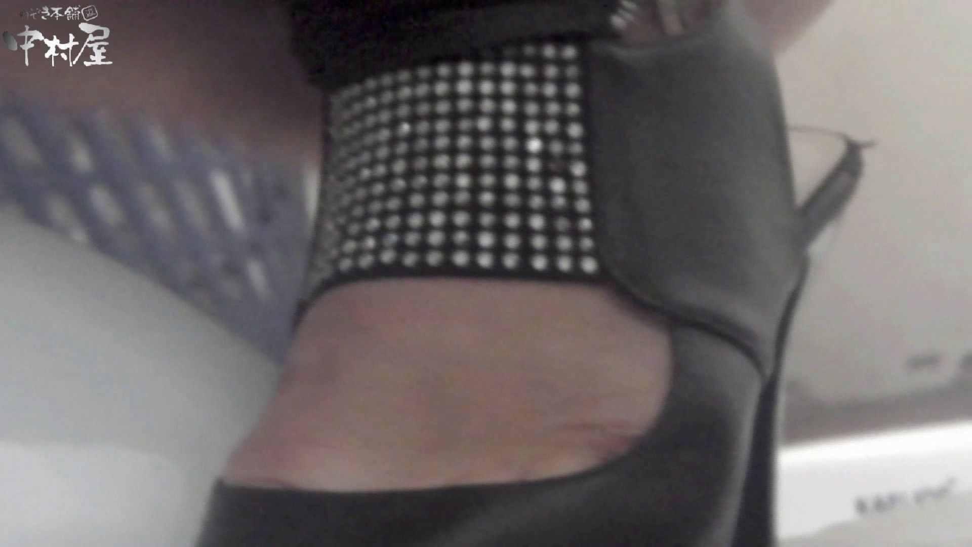 【世界の射窓から~ステーション編~】ステーション編 vol49 大がいっぱいモリモリ、ピリピリ前編 美しいOLの裸体  99pic 96