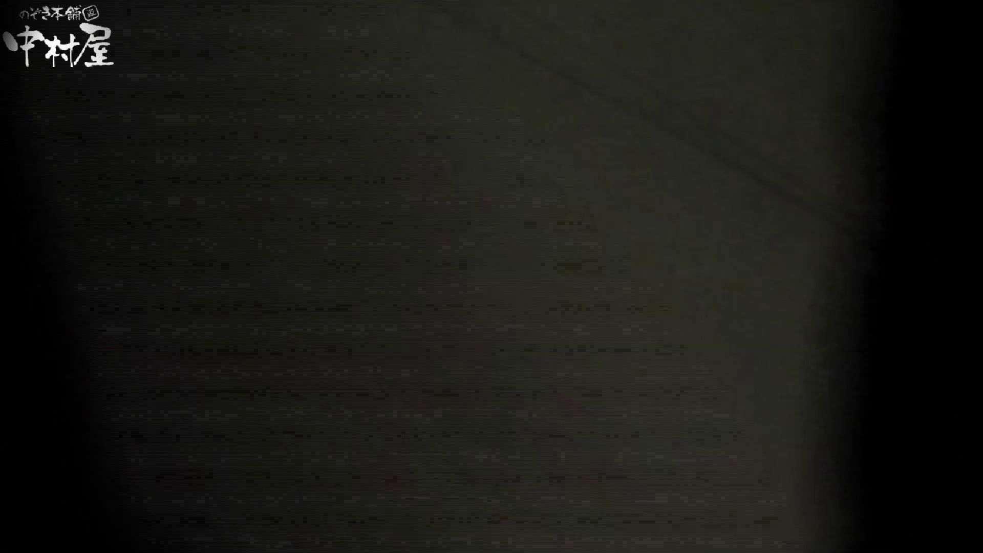 【世界の射窓から~ステーション編~】ステーション編 vol49 大がいっぱいモリモリ、ピリピリ後編 美しいOLの裸体  98pic 12