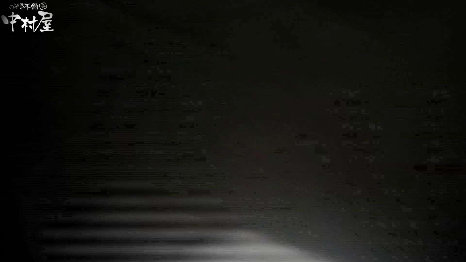 【世界の射窓から~ステーション編~】ステーション編 vol49 大がいっぱいモリモリ、ピリピリ後編 美しいOLの裸体 | 0  98pic 57