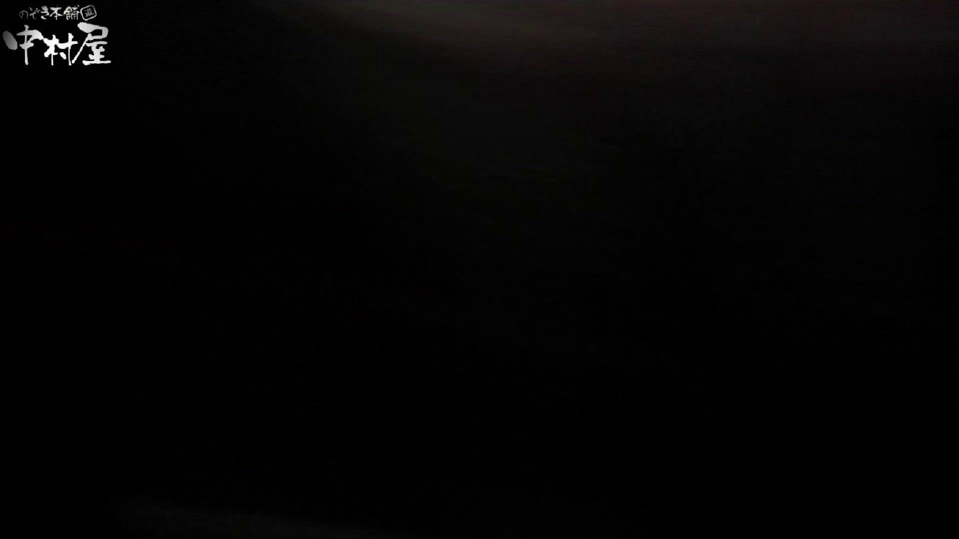 【世界の射窓から~ステーション編~】ステーション編 vol49 大がいっぱいモリモリ、ピリピリ後編 美しいOLの裸体 | 0  98pic 59