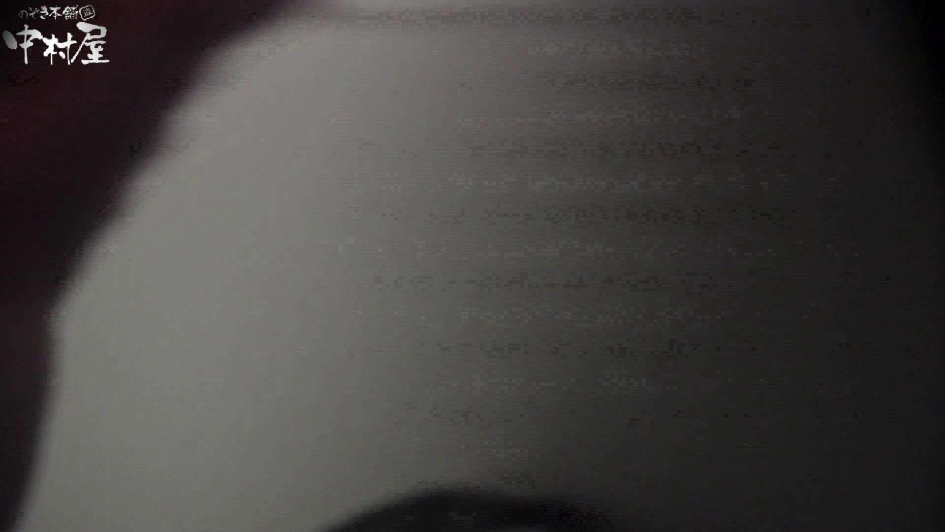 【世界の射窓から~ステーション編~】ステーション編 vol49 大がいっぱいモリモリ、ピリピリ後編 美しいOLの裸体  98pic 62