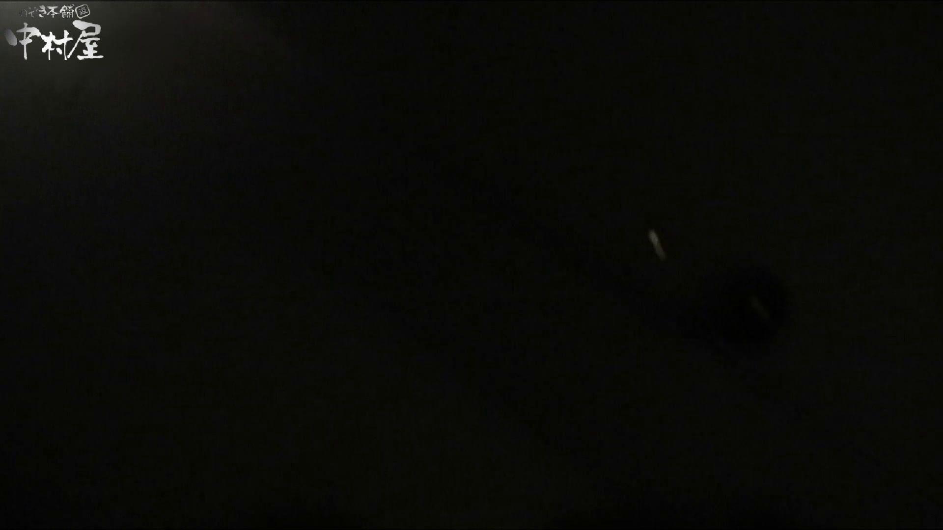 【世界の射窓から~ステーション編~】ステーション編 vol51 最後の女性は見どころです!!後編 美しいOLの裸体  98pic 34