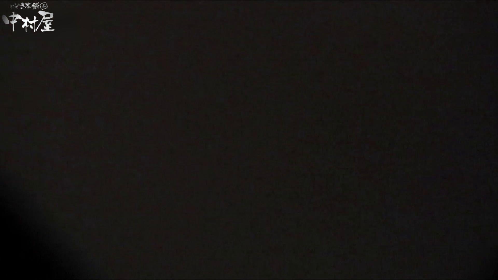 【世界の射窓から~ステーション編~】ステーション編 vol51 最後の女性は見どころです!!後編 美しいOLの裸体  98pic 38