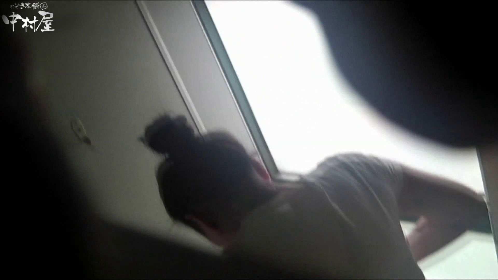 【世界の射窓から~ステーション編~】ステーション編 vol51 最後の女性は見どころです!!後編 美しいOLの裸体 | 0  98pic 47