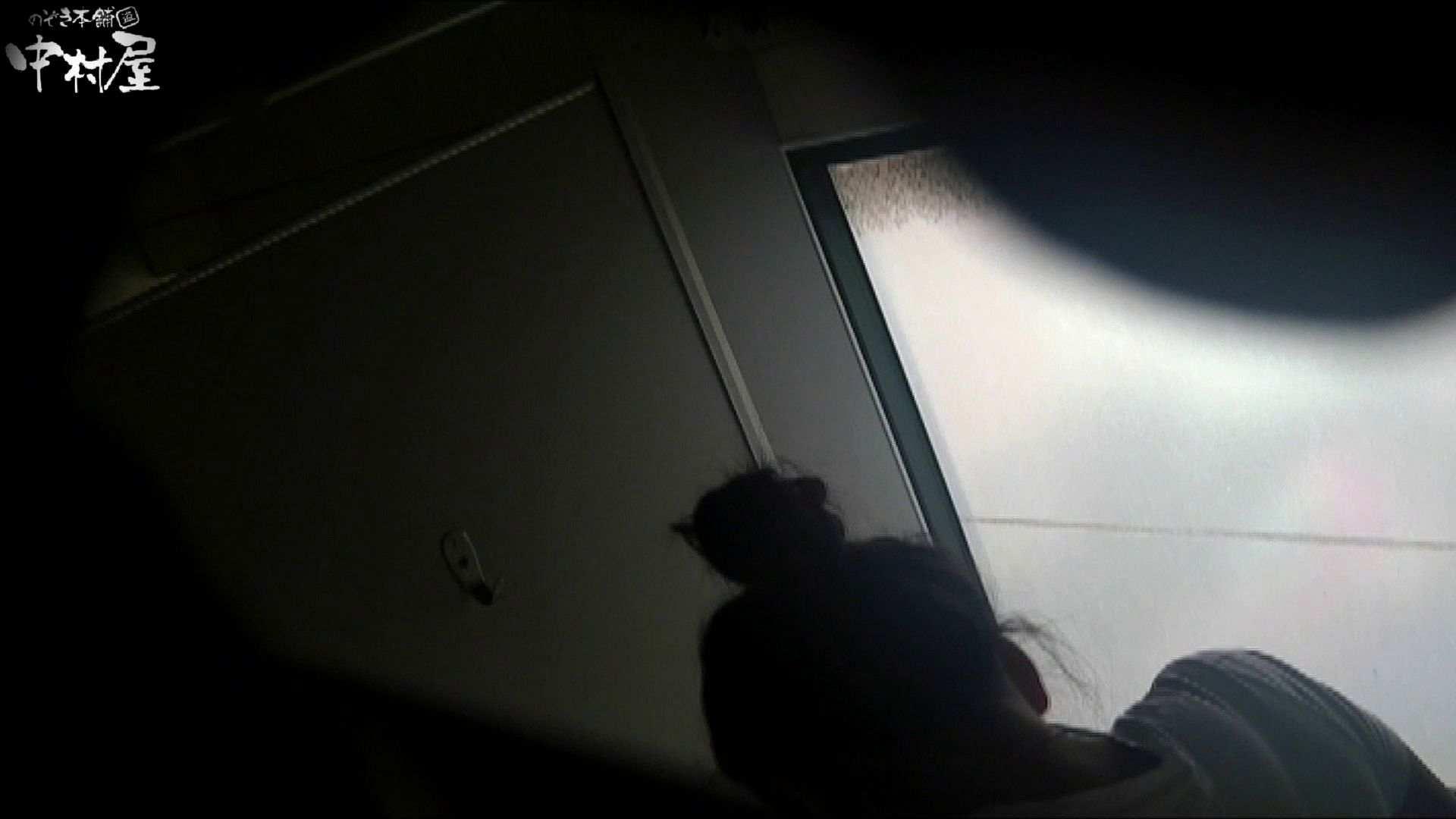 【世界の射窓から~ステーション編~】ステーション編 vol51 最後の女性は見どころです!!後編 美しいOLの裸体 | 0  98pic 49