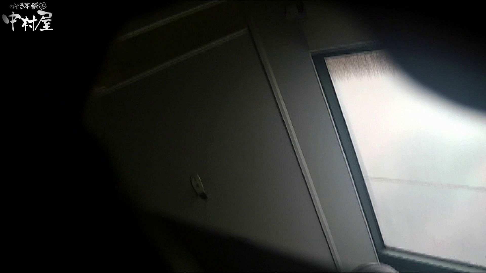 【世界の射窓から~ステーション編~】ステーション編 vol51 最後の女性は見どころです!!後編 美しいOLの裸体  98pic 50