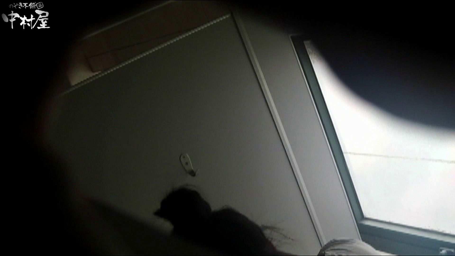 【世界の射窓から~ステーション編~】ステーション編 vol51 最後の女性は見どころです!!後編 美しいOLの裸体  98pic 52