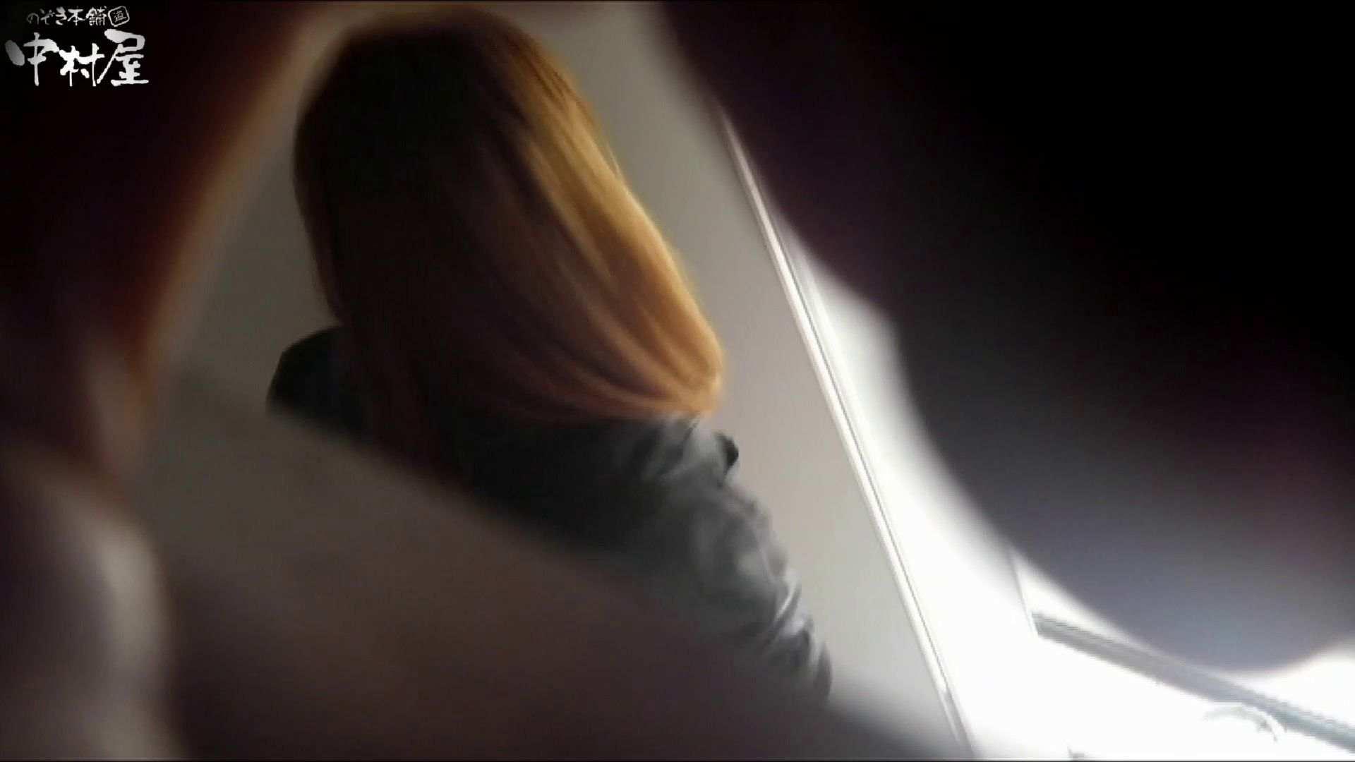 【世界の射窓から~ステーション編~】ステーション編 vol51 最後の女性は見どころです!!後編 美しいOLの裸体 | 0  98pic 57
