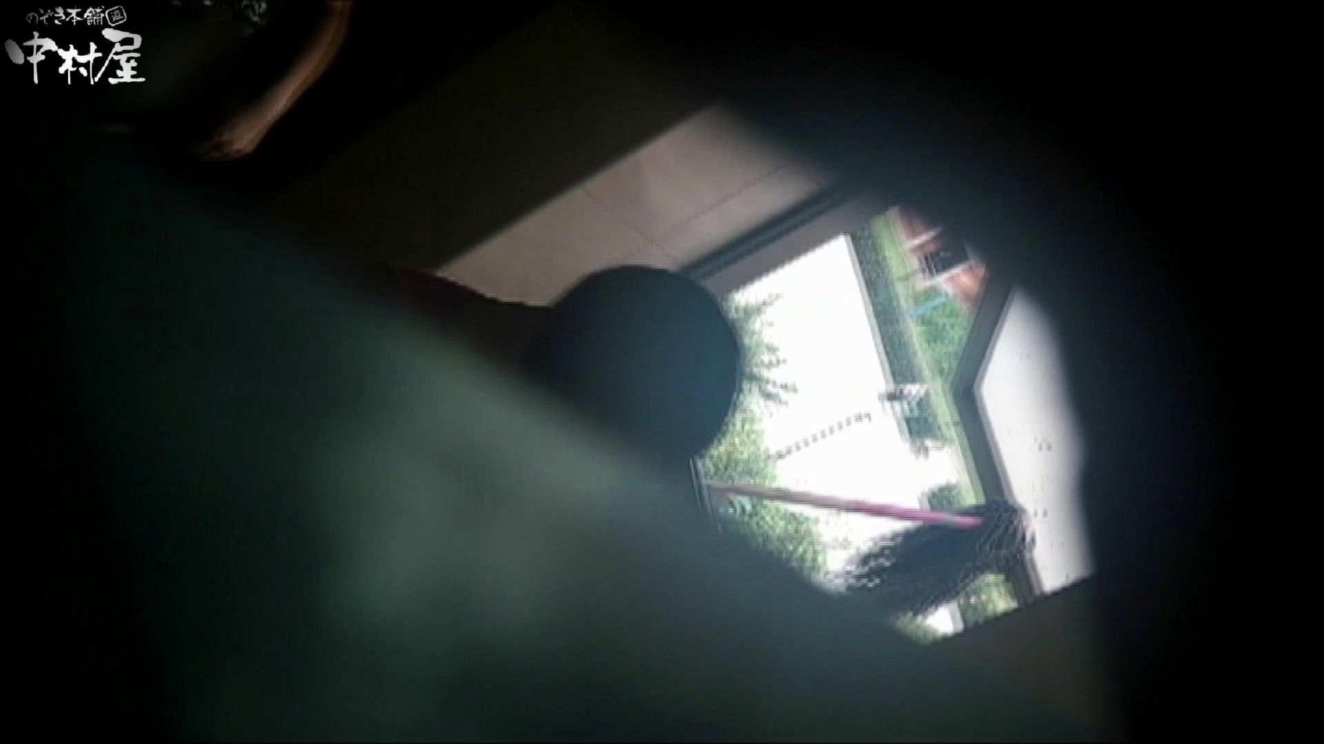 【世界の射窓から~ステーション編~】ステーション編 vol51 最後の女性は見どころです!!後編 美しいOLの裸体 | 0  98pic 61