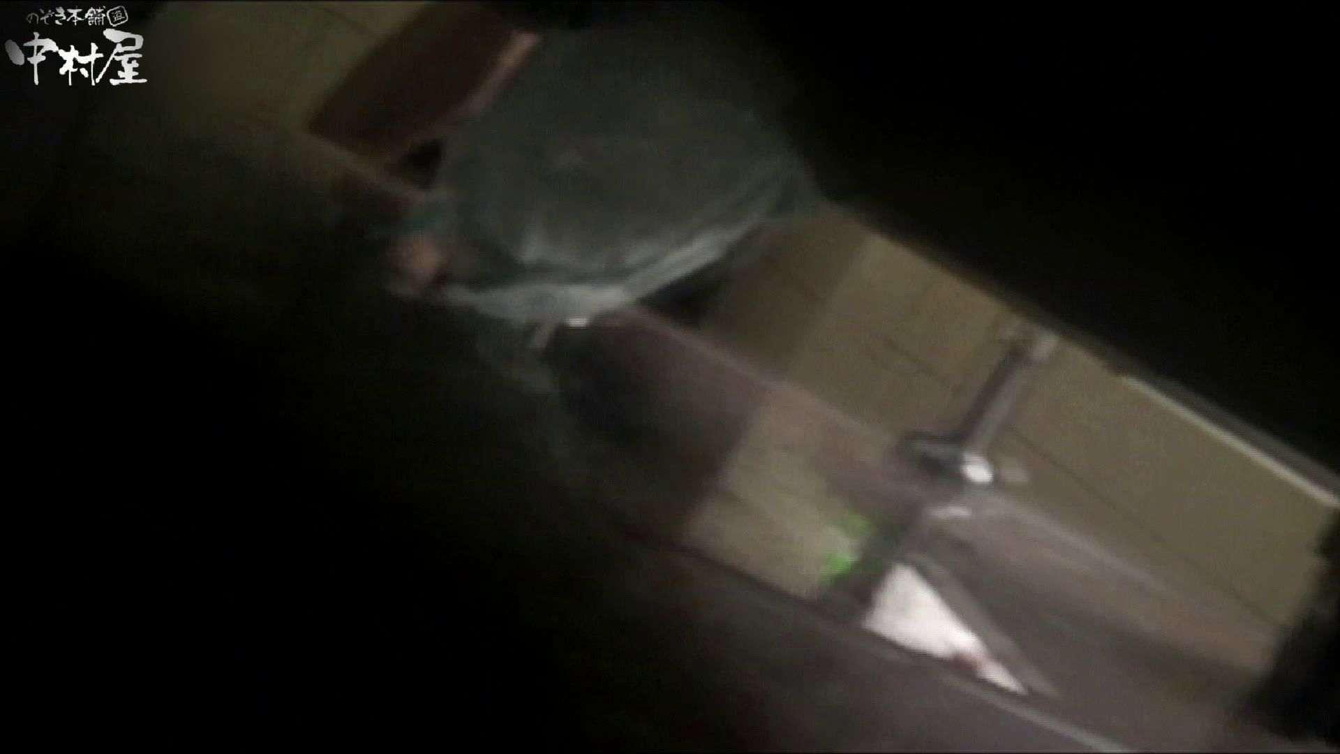 【世界の射窓から~ステーション編~】ステーション編 vol51 最後の女性は見どころです!!後編 美しいOLの裸体 | 0  98pic 65