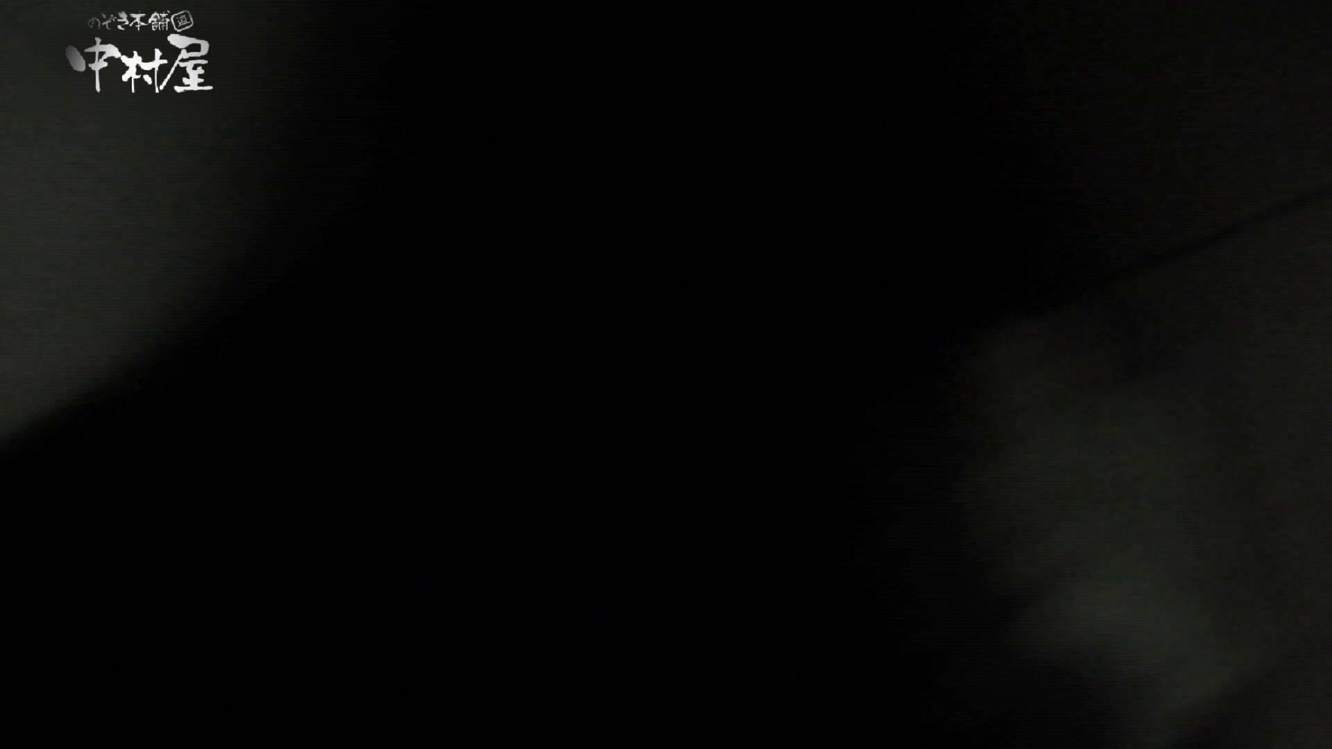 【世界の射窓から~ステーション編~】ステーション編 vol53 ゆきりん一押し、予告に出ているモデル大量登場 前編 モデル   美しいOLの裸体  95pic 35