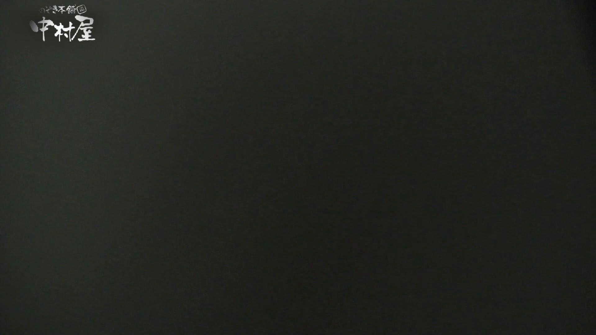 【世界の射窓から~ステーション編~】ステーション編 vol53 ゆきりん一押し、予告に出ているモデル大量登場 前編 モデル   美しいOLの裸体  95pic 85