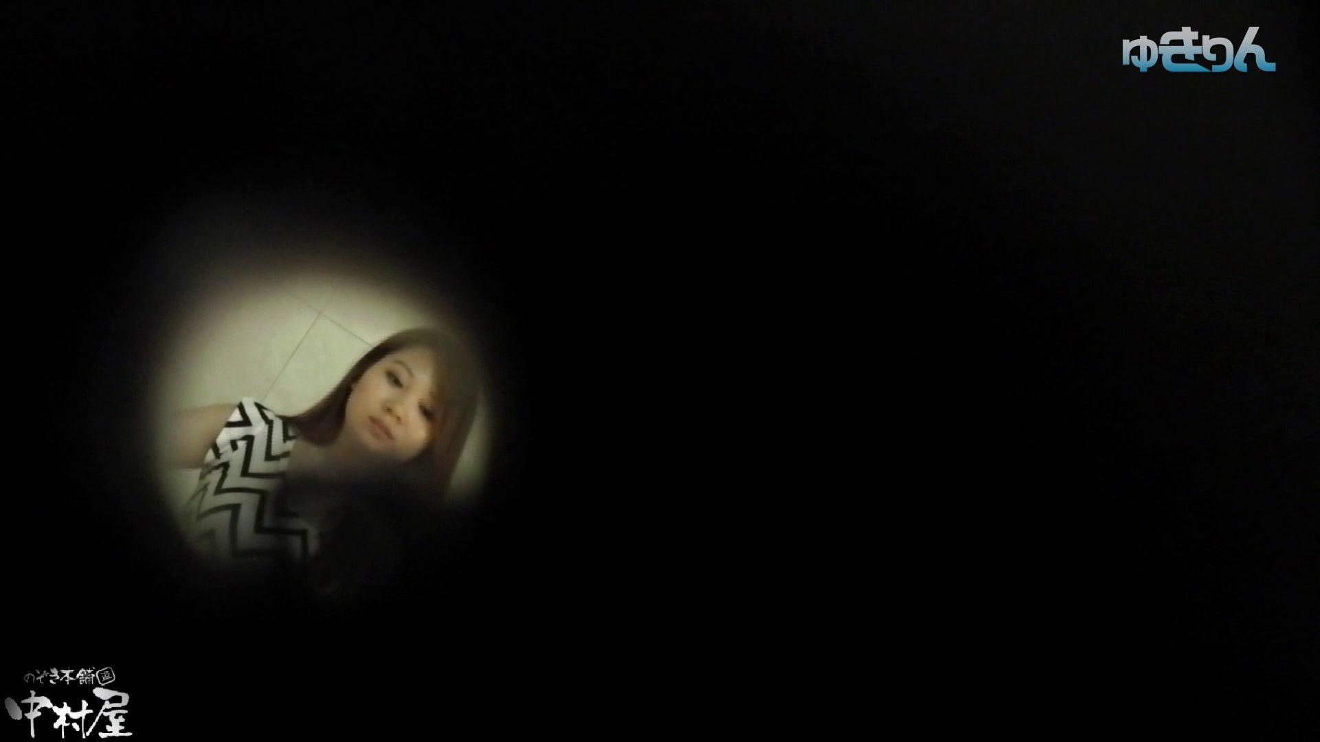 【世界の射窓から~ステーション編~】ステーション編 vol54 便秘のせいで長蛇の列、じっくり撮らせて頂きました 美しいOLの裸体 | 0  70pic 7