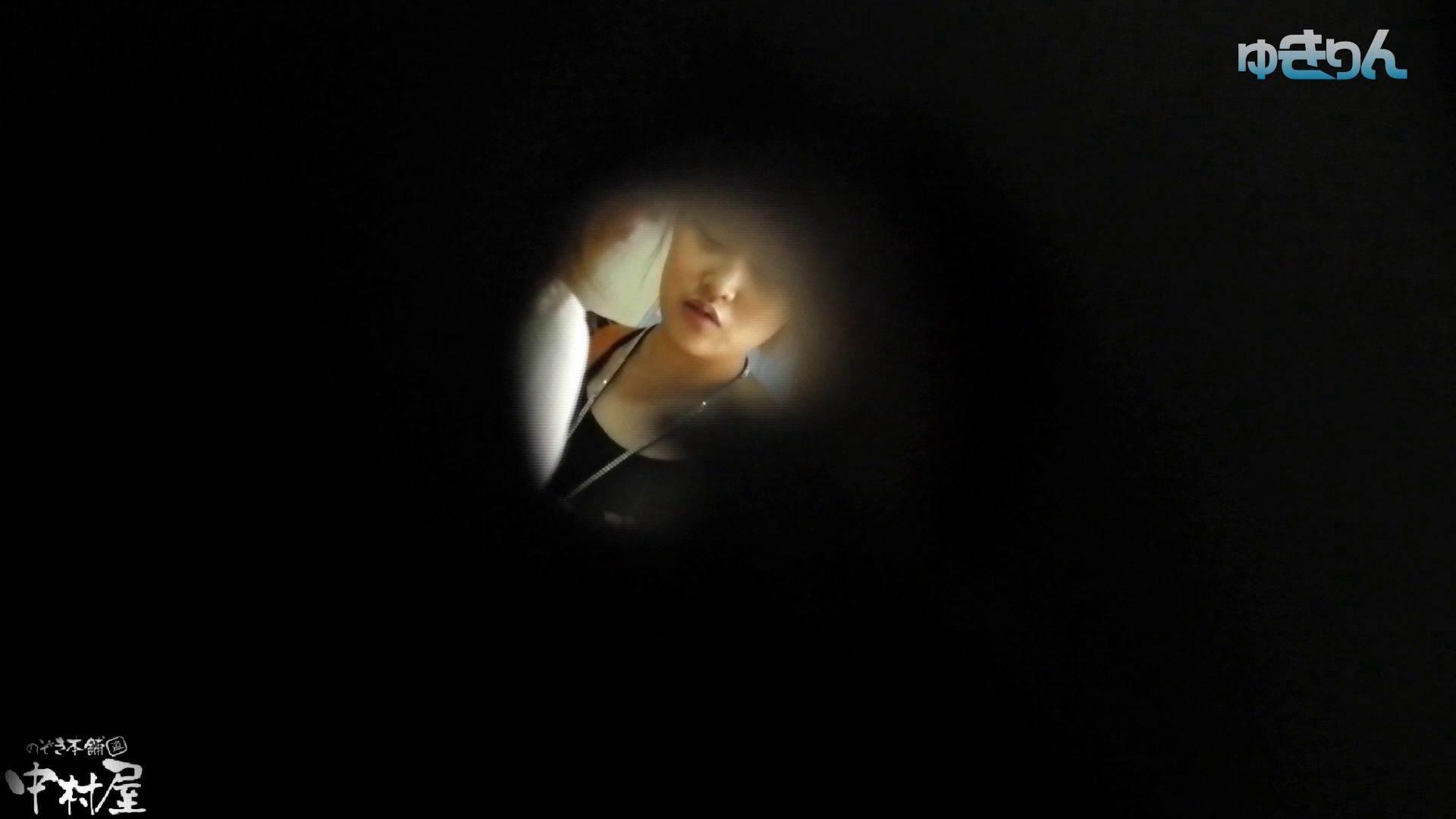 【世界の射窓から~ステーション編~】ステーション編 vol54 便秘のせいで長蛇の列、じっくり撮らせて頂きました 美しいOLの裸体 | 0  70pic 11