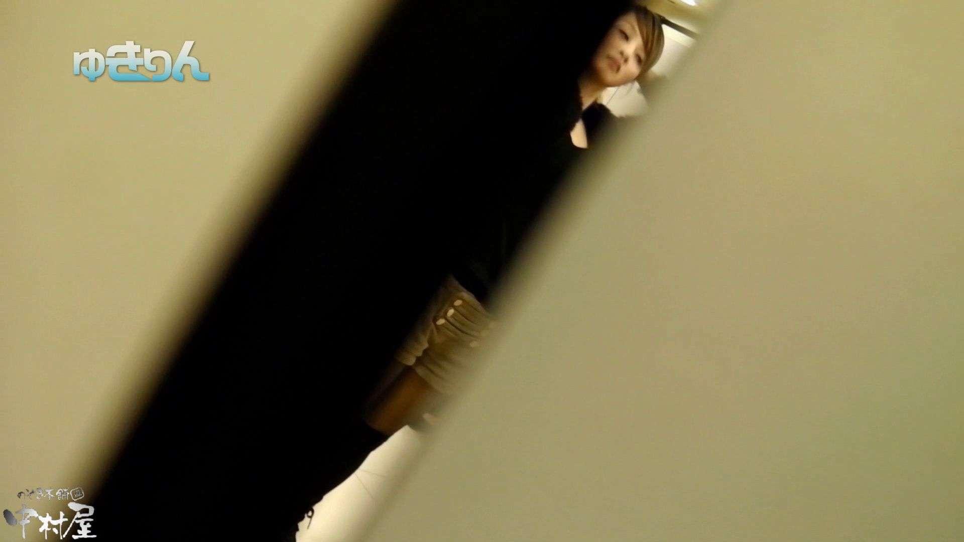 【世界の射窓から~ステーション編~】ステーション編 vol54 便秘のせいで長蛇の列、じっくり撮らせて頂きました後編 美しいOLの裸体 | 0  73pic 9