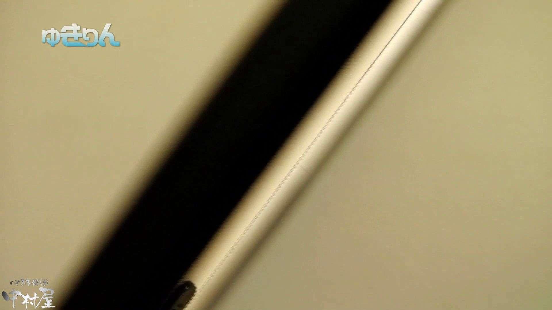 【世界の射窓から~ステーション編~】ステーション編 vol54 便秘のせいで長蛇の列、じっくり撮らせて頂きました後編 美しいOLの裸体 | 0  73pic 13