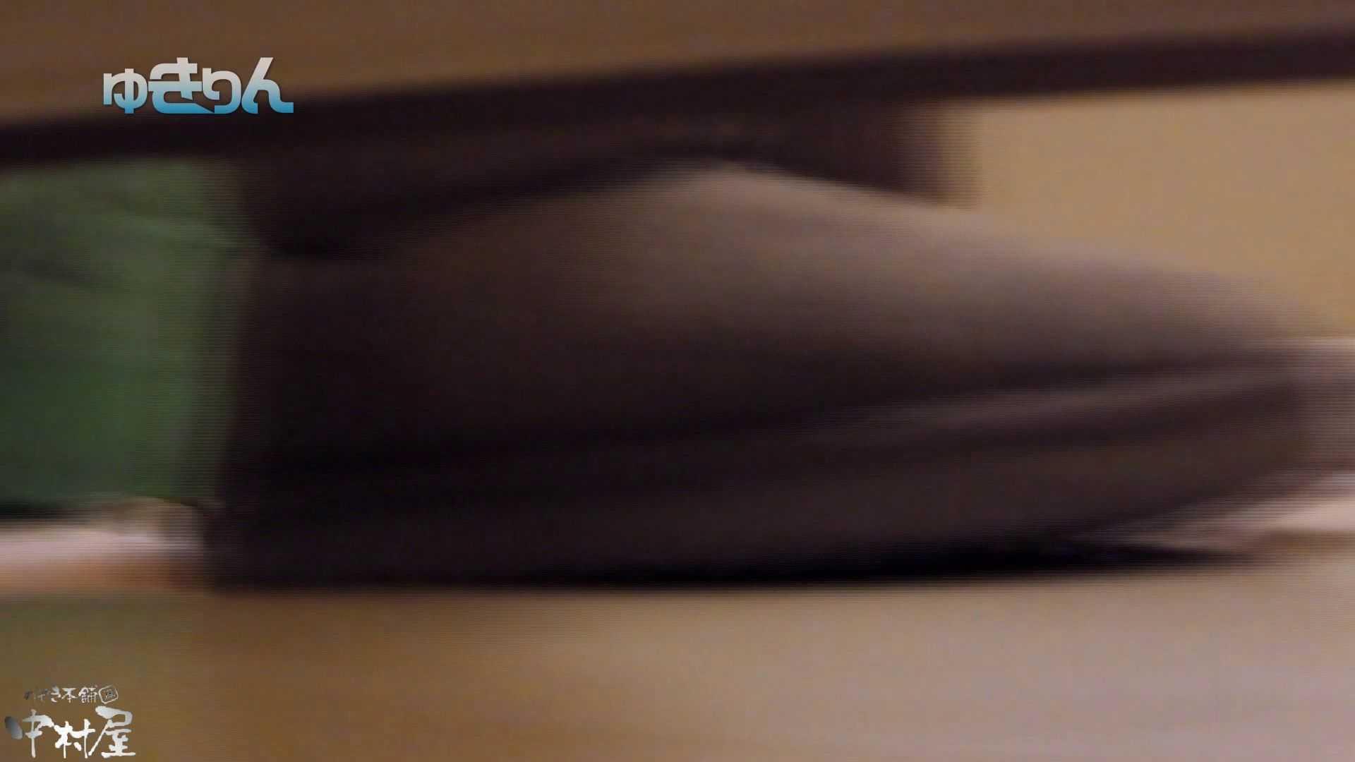 【世界の射窓から~ステーション編~】ステーション編 vol54 便秘のせいで長蛇の列、じっくり撮らせて頂きました後編 美しいOLの裸体  73pic 44