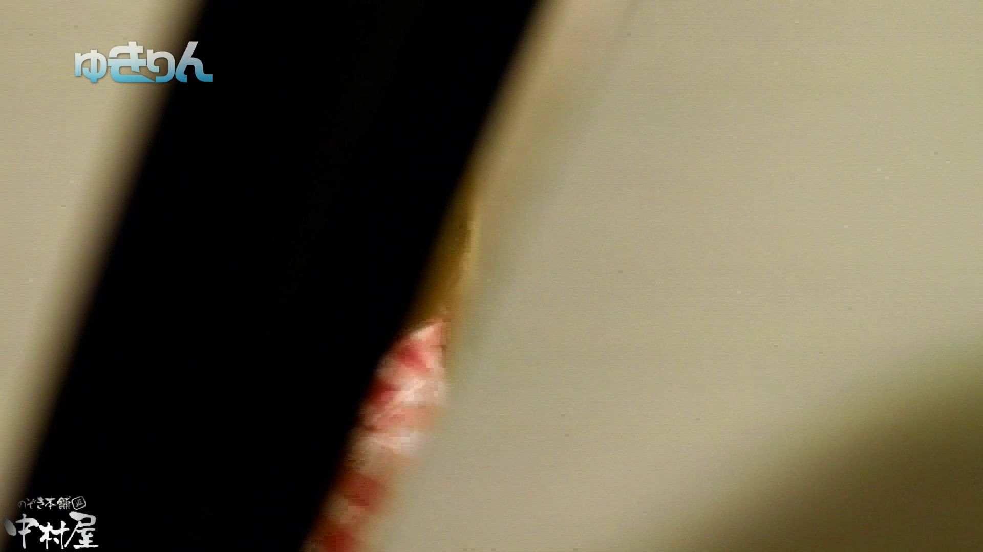 【世界の射窓から~ステーション編~】ステーション編 vol54 便秘のせいで長蛇の列、じっくり撮らせて頂きました後編 美しいOLの裸体  73pic 50