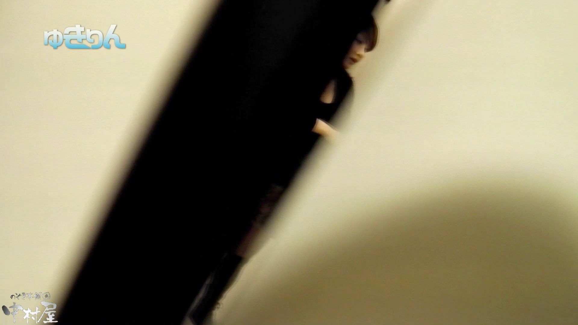 【世界の射窓から~ステーション編~】ステーション編 vol54 便秘のせいで長蛇の列、じっくり撮らせて頂きました後編 美しいOLの裸体 | 0  73pic 59