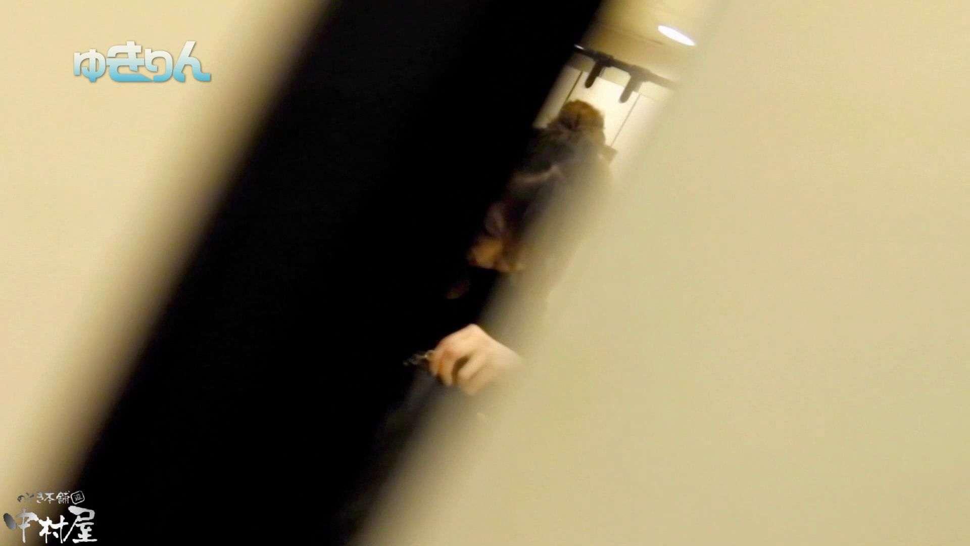 【世界の射窓から~ステーション編~】ステーション編 vol54 便秘のせいで長蛇の列、じっくり撮らせて頂きました後編 美しいOLの裸体 | 0  73pic 73