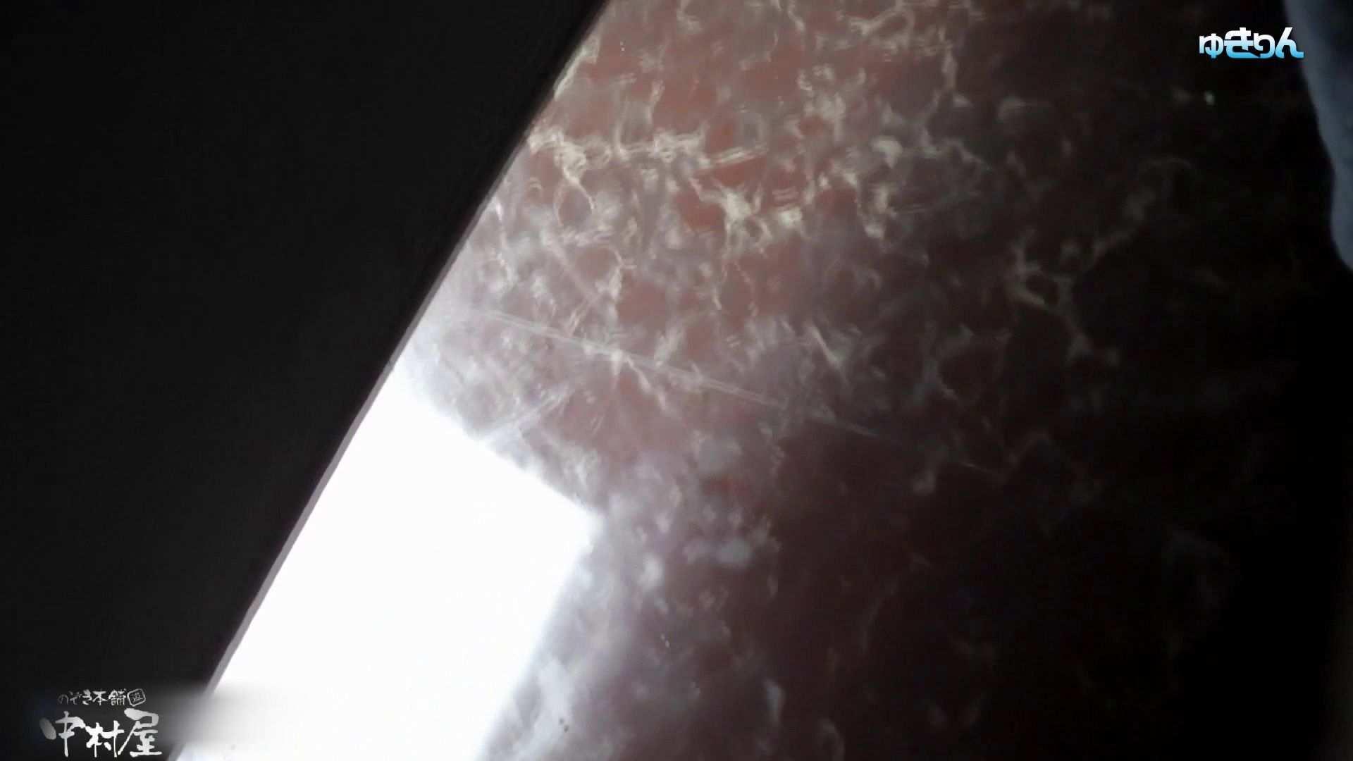 世界の射窓から~ステーション編 vol60 ユキリン粘着撮り!!今回はタイトなパンツが似合う美女 美女丸裸 | 美しいOLの裸体  100pic 3