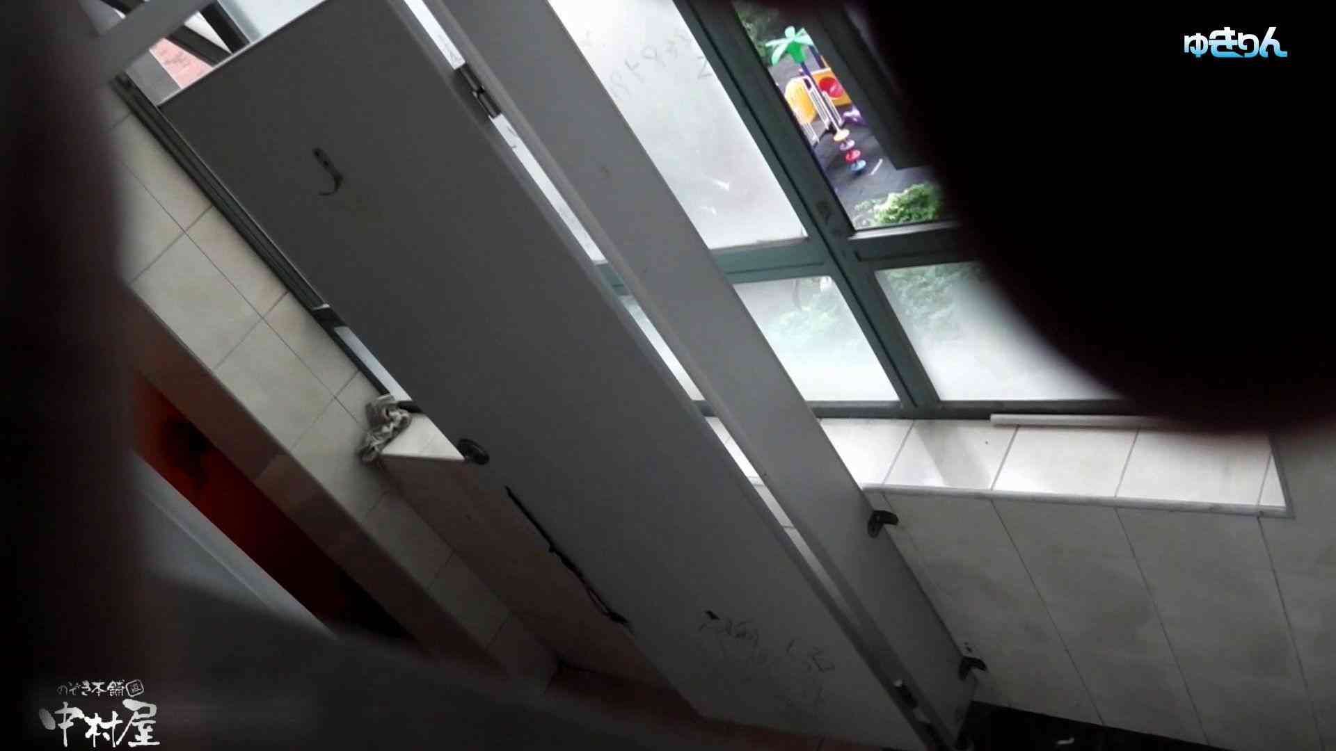 世界の射窓から~ステーション編 vol60 ユキリン粘着撮り!!今回はタイトなパンツが似合う美女 美女丸裸 | 美しいOLの裸体  100pic 9