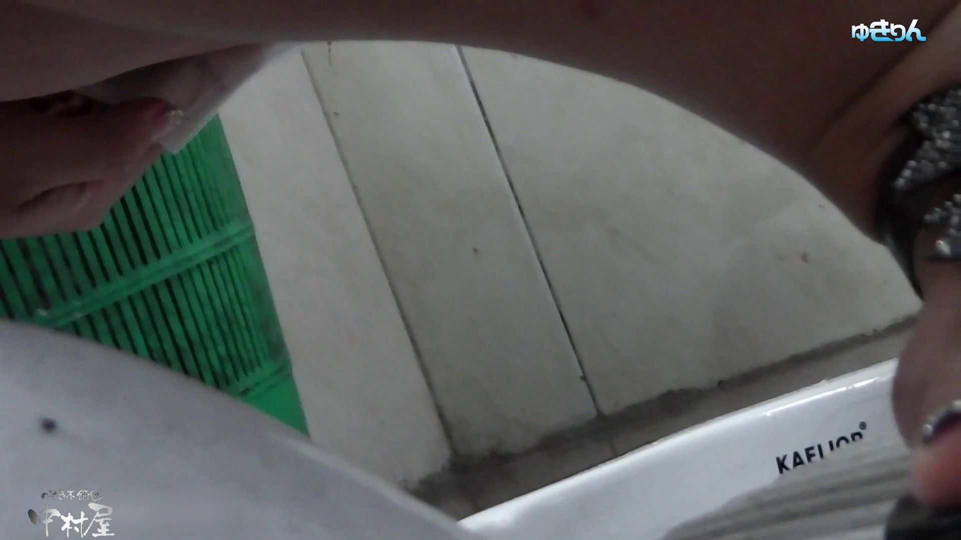 世界の射窓から~ステーション編 vol60 ユキリン粘着撮り!!今回はタイトなパンツが似合う美女 美女丸裸 | 美しいOLの裸体  100pic 33