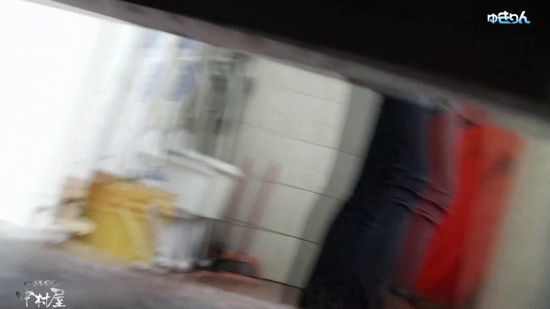 世界の射窓から~ステーション編 vol60 ユキリン粘着撮り!!今回はタイトなパンツが似合う美女 美女丸裸 | 美しいOLの裸体  100pic 51