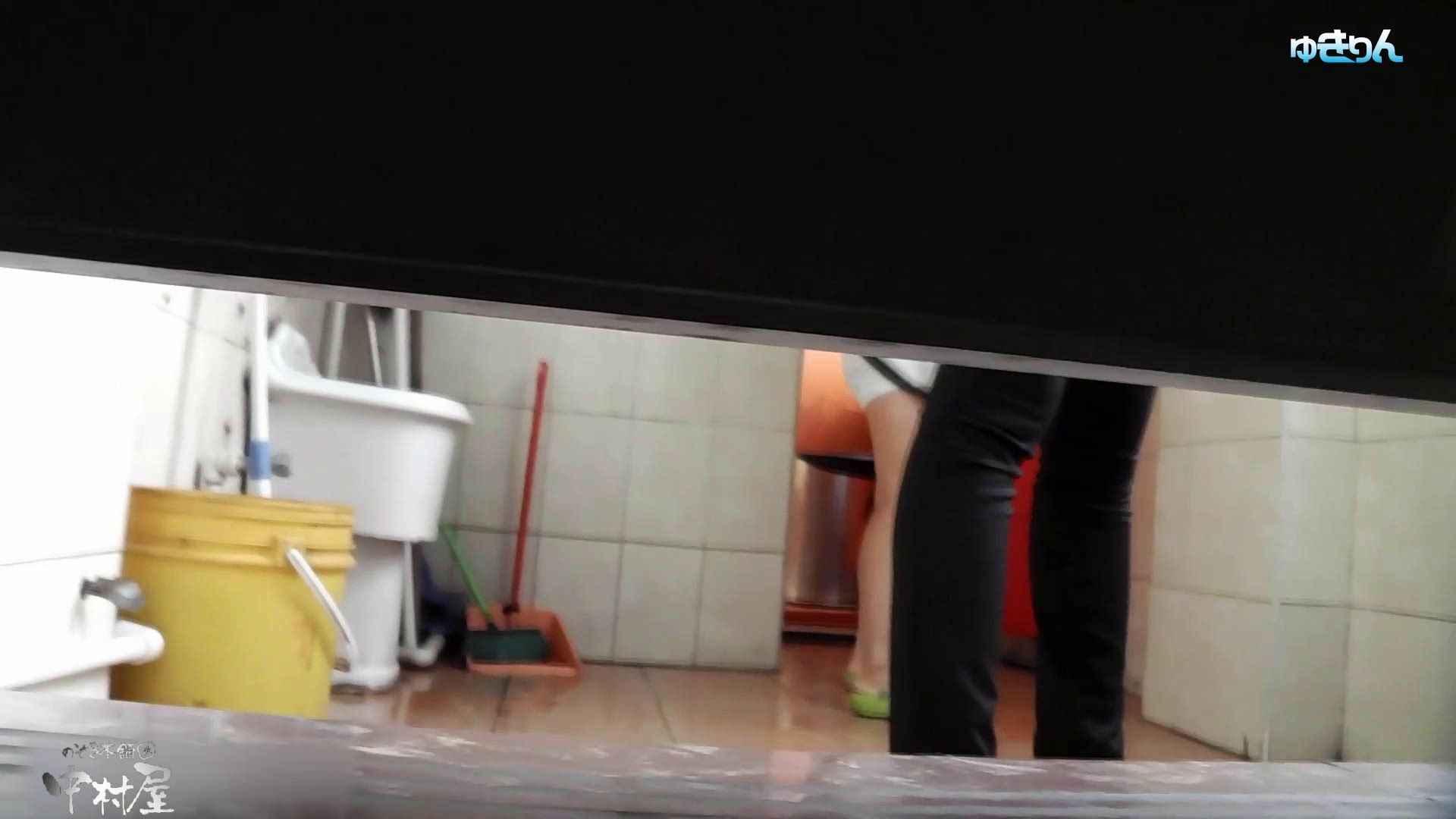 世界の射窓から~ステーション編 vol60 ユキリン粘着撮り!!今回はタイトなパンツが似合う美女 美女丸裸  100pic 68