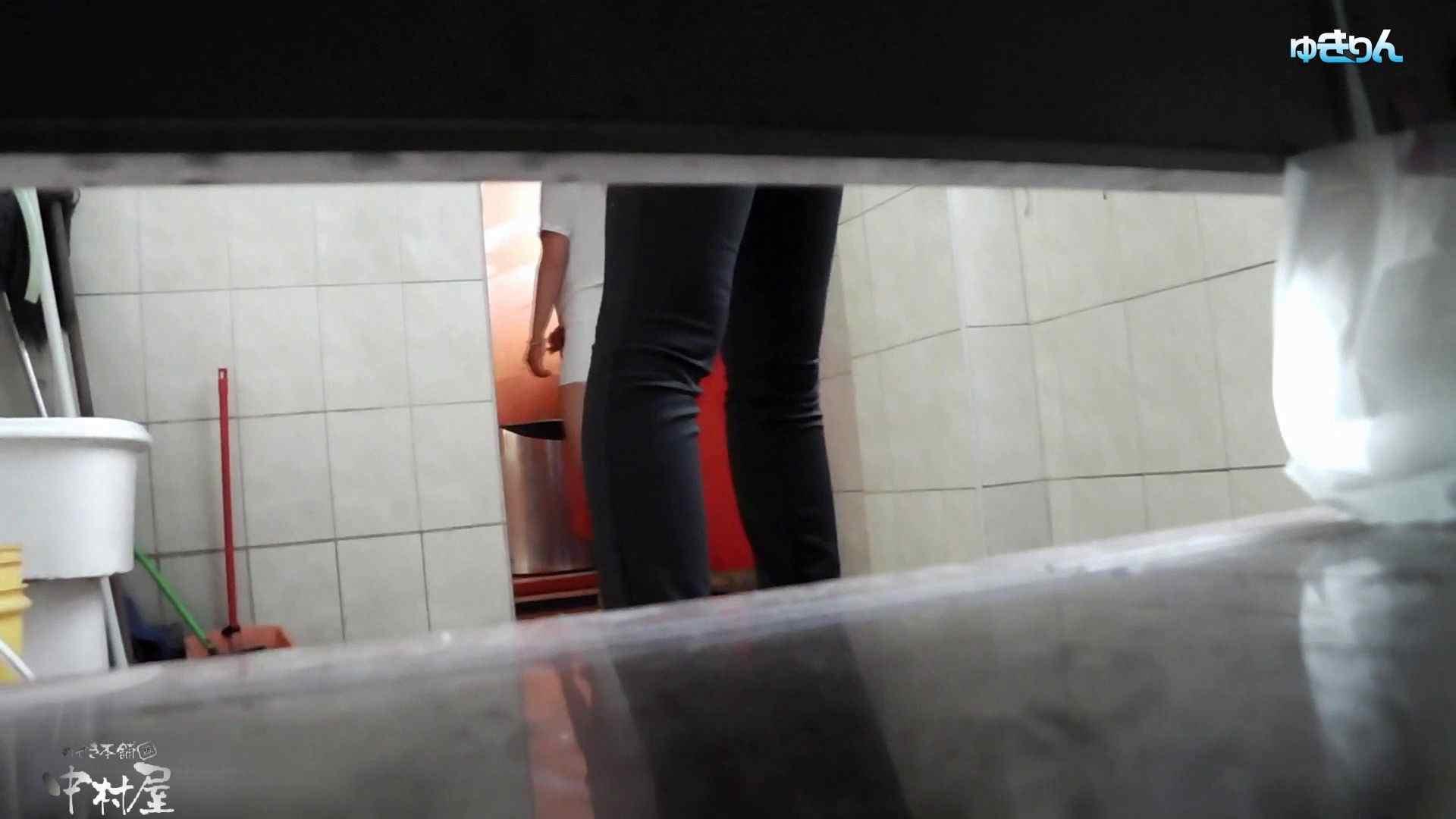 世界の射窓から~ステーション編 vol60 ユキリン粘着撮り!!今回はタイトなパンツが似合う美女 美女丸裸 | 美しいOLの裸体  100pic 75