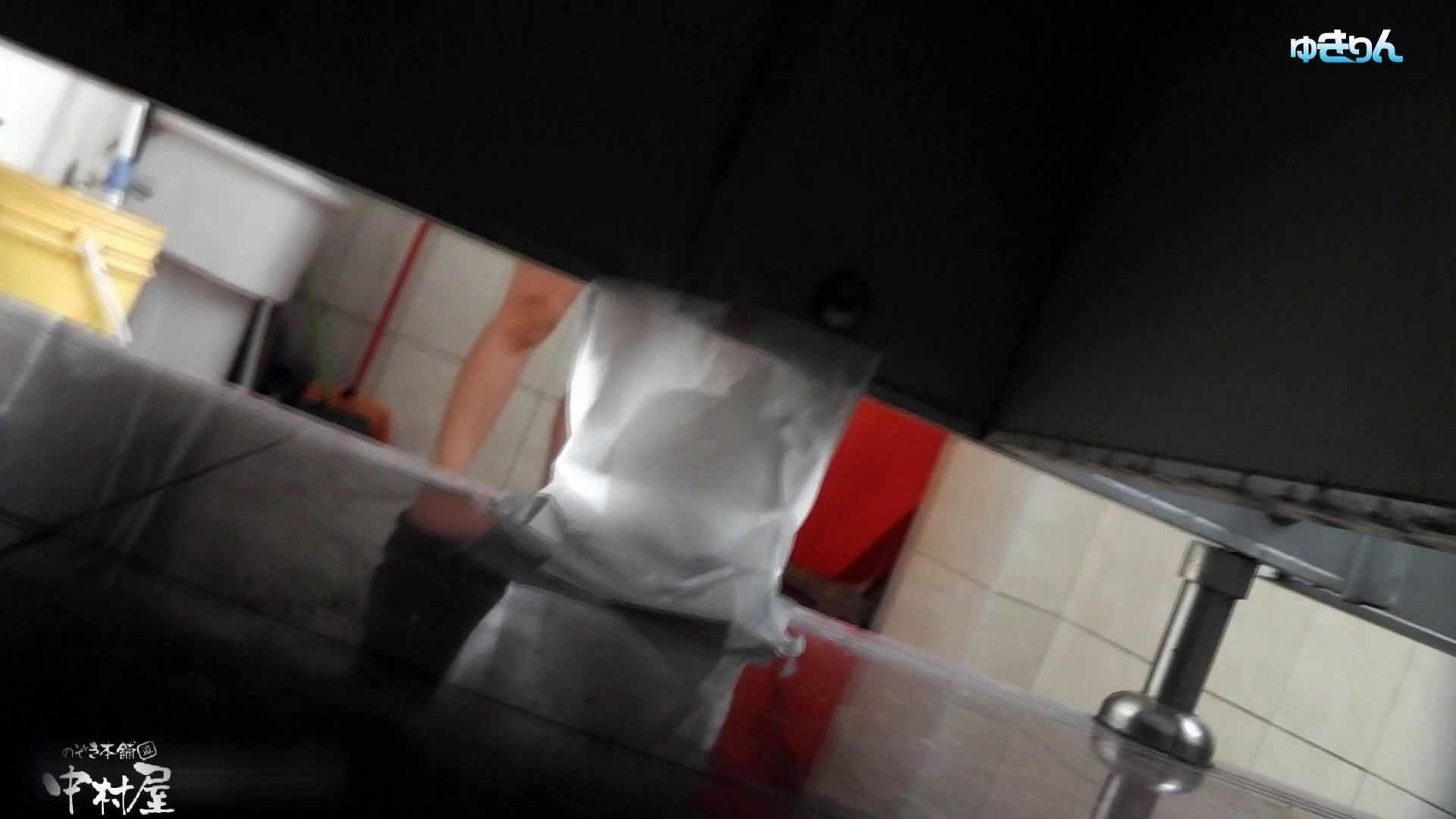 世界の射窓から~ステーション編 vol60 ユキリン粘着撮り!!今回はタイトなパンツが似合う美女 美女丸裸 | 美しいOLの裸体  100pic 93