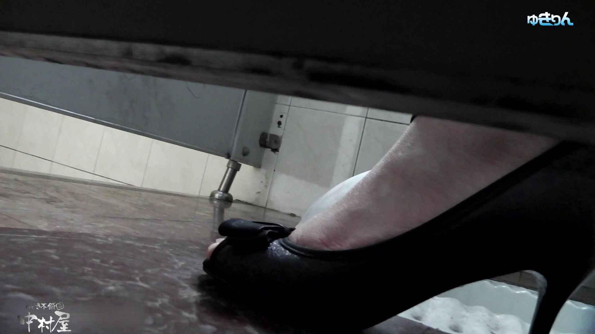 世界の射窓から~ステーション編 vol60 ユキリン粘着撮り!!今回はタイトなパンツが似合う美女 美女丸裸  100pic 94