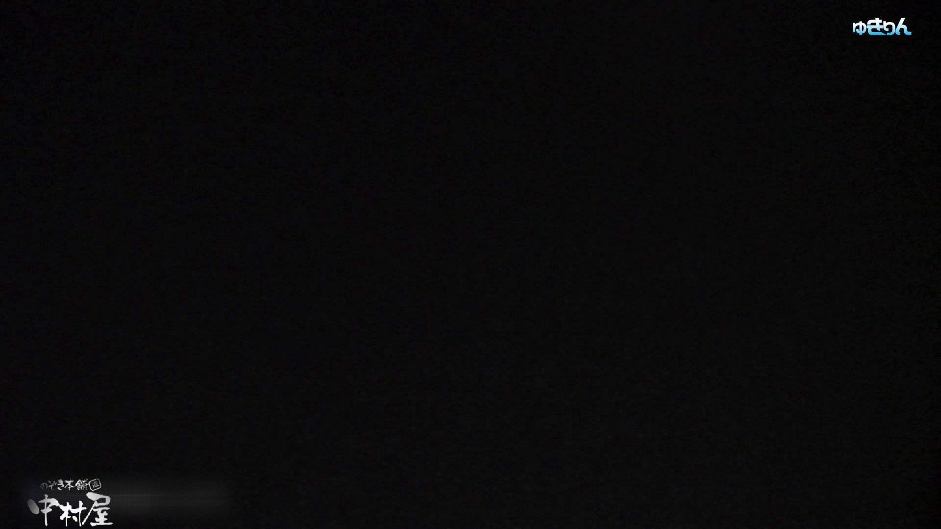 エッチ 熟女|世界の射窓から~ステーション編 vol61 レベルアップ!!画質アップ、再発進|のぞき本舗 中村屋