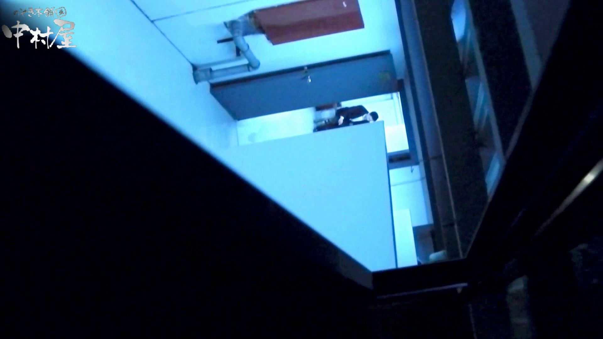 新世界の射窓 No70 世界の窓70 八頭身美女のエロい中腰 美女丸裸  86pic 18